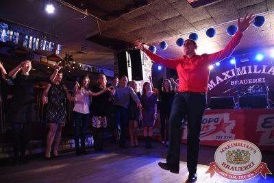 «Октоберфест-2016»: выбор пивной столицы и День именинника, 30 сентября 2016 - Ресторан «Максимилианс» Екатеринбург - 12