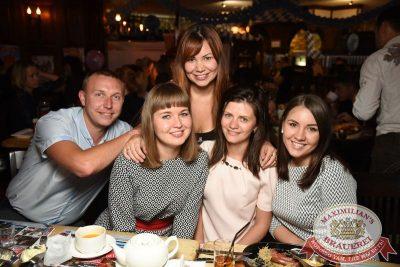 «Октоберфест-2016»: выбор пивной столицы и День именинника, 30 сентября 2016 - Ресторан «Максимилианс» Екатеринбург - 27