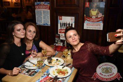 «Октоберфест-2016»: выбор пивной столицы и День именинника, 30 сентября 2016 - Ресторан «Максимилианс» Екатеринбург - 29