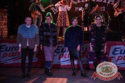 «Октоберфест-2016»: Закрытие фестиваля. Выбор Короля и Королевы (финал), 1 октября 2016 - Ресторан «Максимилианс» Екатеринбург - 3