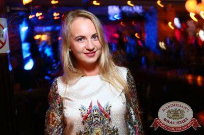 «Дыхание ночи»: Dj Baur (Москва), 7 октября 2016 - Ресторан «Максимилианс» Екатеринбург - 12