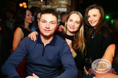 «Дыхание ночи»: Dj Baur (Москва), 7 октября 2016 - Ресторан «Максимилианс» Екатеринбург - 19