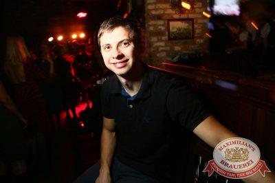 «Дыхание ночи»: Dj Baur (Москва), 7 октября 2016 - Ресторан «Максимилианс» Екатеринбург - 22