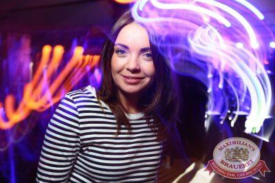 «Дыхание ночи»: Dj Baur (Москва), 7 октября 2016 - Ресторан «Максимилианс» Екатеринбург - 24