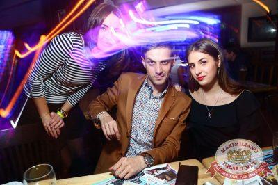 «Дыхание ночи»: Dj Baur (Москва), 7 октября 2016 - Ресторан «Максимилианс» Екатеринбург - 25