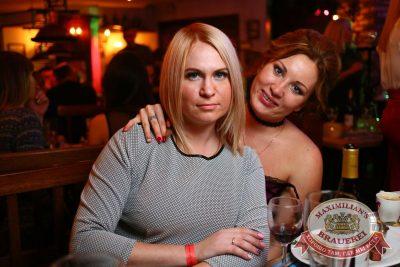 «Дыхание ночи»: Dj  Fenix (Москва), 21 октября 2016 - Ресторан «Максимилианс» Екатеринбург - 10