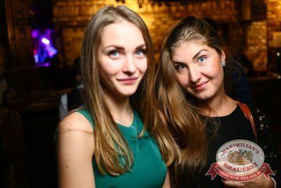 «Дыхание ночи»: Dj  Fenix (Москва), 21 октября 2016 - Ресторан «Максимилианс» Екатеринбург - 12