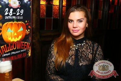 «Дыхание ночи»: Dj  Fenix (Москва), 21 октября 2016 - Ресторан «Максимилианс» Екатеринбург - 13