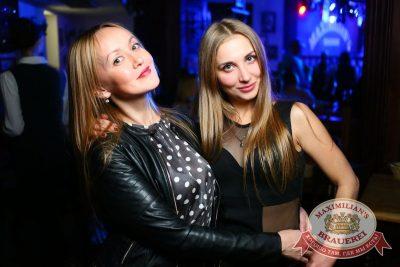 «Дыхание ночи»: Dj  Fenix (Москва), 21 октября 2016 - Ресторан «Максимилианс» Екатеринбург - 17