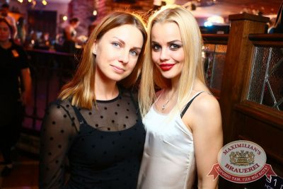 «Дыхание ночи»: Dj  Fenix (Москва), 21 октября 2016 - Ресторан «Максимилианс» Екатеринбург - 18