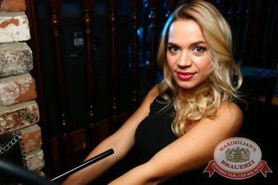 «Дыхание ночи»: Dj  Fenix (Москва), 21 октября 2016 - Ресторан «Максимилианс» Екатеринбург - 22