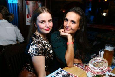 «Дыхание ночи»: Dj  Fenix (Москва), 21 октября 2016 - Ресторан «Максимилианс» Екатеринбург - 23