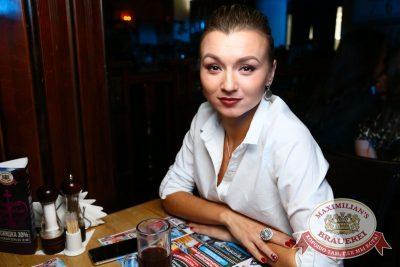 «Дыхание ночи»: Dj  Fenix (Москва), 21 октября 2016 - Ресторан «Максимилианс» Екатеринбург - 25