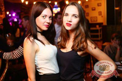 «Дыхание ночи»: Dj  Fenix (Москва), 21 октября 2016 - Ресторан «Максимилианс» Екатеринбург - 5