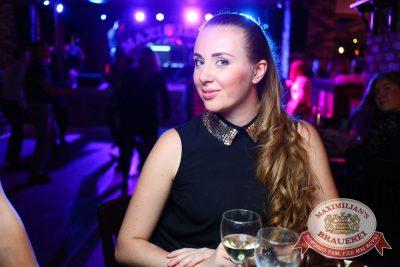 «Дыхание ночи»: Dj  Fenix (Москва), 21 октября 2016 - Ресторан «Максимилианс» Екатеринбург - 9