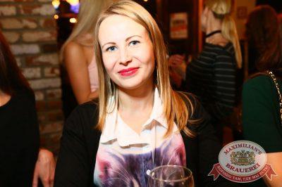 Quest Pistols Show, 26 октября 2016 - Ресторан «Максимилианс» Екатеринбург - 16