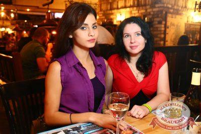 Quest Pistols Show, 26 октября 2016 - Ресторан «Максимилианс» Екатеринбург - 32