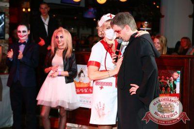 Halloween, 28 октября - Ресторан «Максимилианс» Екатеринбург - 11