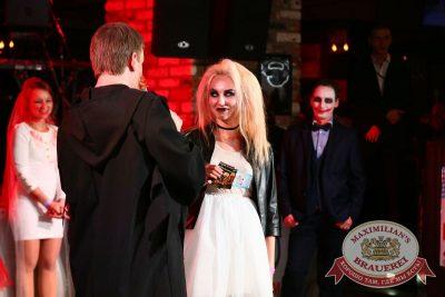 Halloween, 28 октября - Ресторан «Максимилианс» Екатеринбург - 13