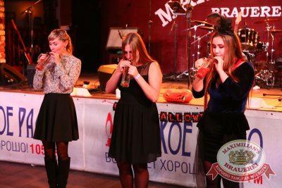 Halloween, 28 октября - Ресторан «Максимилианс» Екатеринбург - 14