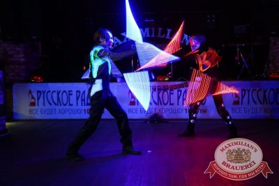 Halloween, 28 октября - Ресторан «Максимилианс» Екатеринбург - 16