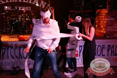 Halloween, 28 октября - Ресторан «Максимилианс» Екатеринбург - 17