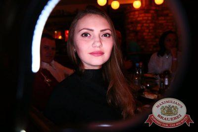 Halloween, 28 октября - Ресторан «Максимилианс» Екатеринбург - 24
