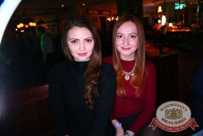 Halloween, 28 октября - Ресторан «Максимилианс» Екатеринбург - 26