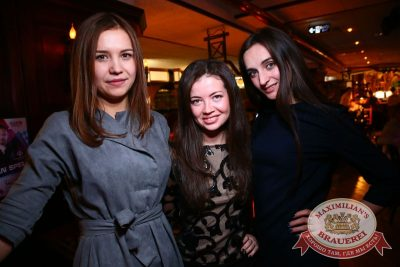 Halloween, 28 октября - Ресторан «Максимилианс» Екатеринбург - 31
