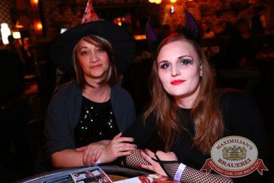 Halloween, 28 октября - Ресторан «Максимилианс» Екатеринбург - 33