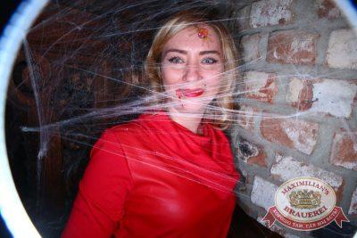 Halloween, 28 октября - Ресторан «Максимилианс» Екатеринбург - 36