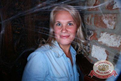 Halloween, 28 октября - Ресторан «Максимилианс» Екатеринбург - 37