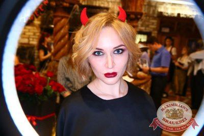 Halloween, 28 октября - Ресторан «Максимилианс» Екатеринбург - 38