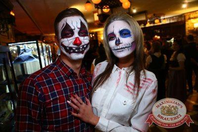 Halloween, 28 октября - Ресторан «Максимилианс» Екатеринбург - 39