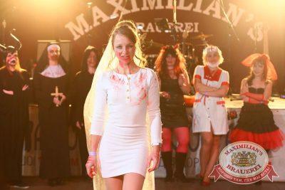 Halloween, 28 октября - Ресторан «Максимилианс» Екатеринбург - 4