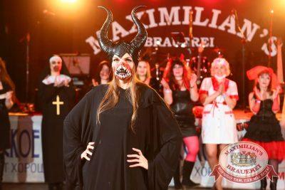 Halloween, 28 октября - Ресторан «Максимилианс» Екатеринбург - 6