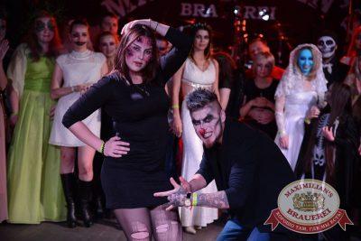 Halloween: кошмар перед рождеством, 29 октября 2016 - Ресторан «Максимилианс» Екатеринбург - 13