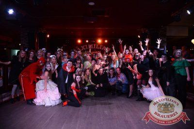 Halloween: кошмар перед рождеством, 29 октября 2016 - Ресторан «Максимилианс» Екатеринбург - 19