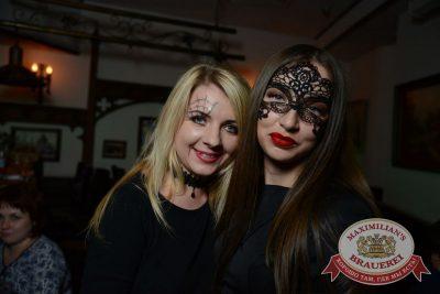 Halloween: кошмар перед рождеством, 29 октября 2016 - Ресторан «Максимилианс» Екатеринбург - 22