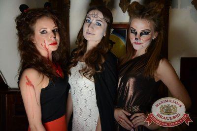 Halloween: кошмар перед рождеством, 29 октября 2016 - Ресторан «Максимилианс» Екатеринбург - 26