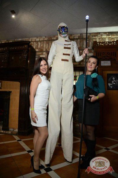 Halloween: кошмар перед рождеством, 29 октября 2016 - Ресторан «Максимилианс» Екатеринбург - 3