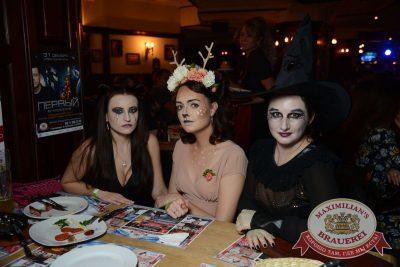 Halloween: кошмар перед рождеством, 29 октября 2016 - Ресторан «Максимилианс» Екатеринбург - 31