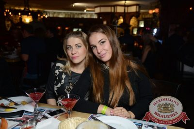 Halloween: кошмар перед рождеством, 29 октября 2016 - Ресторан «Максимилианс» Екатеринбург - 32