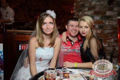 Halloween: кошмар перед рождеством, 29 октября 2016 - Ресторан «Максимилианс» Екатеринбург - 36