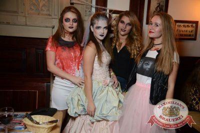 Halloween: кошмар перед рождеством, 29 октября 2016 - Ресторан «Максимилианс» Екатеринбург - 37