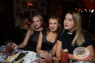 Halloween: кошмар перед рождеством, 29 октября 2016 - Ресторан «Максимилианс» Екатеринбург - 39