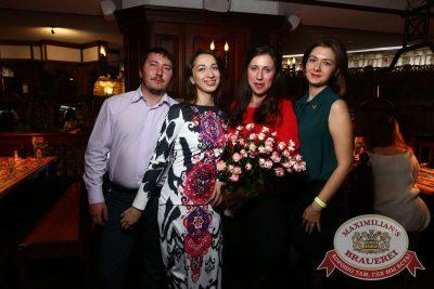 «Город 312», 10 ноября 2016 - Ресторан «Максимилианс» Екатеринбург - 10