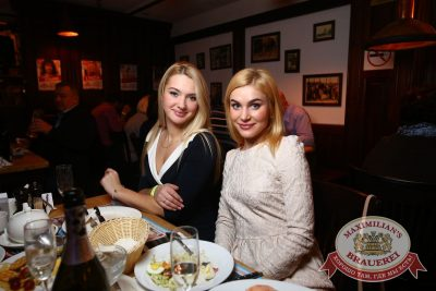 «Город 312», 10 ноября 2016 - Ресторан «Максимилианс» Екатеринбург - 15