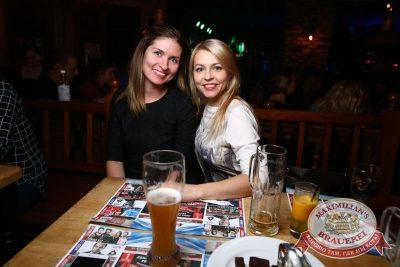 «Город 312», 10 ноября 2016 - Ресторан «Максимилианс» Екатеринбург - 16
