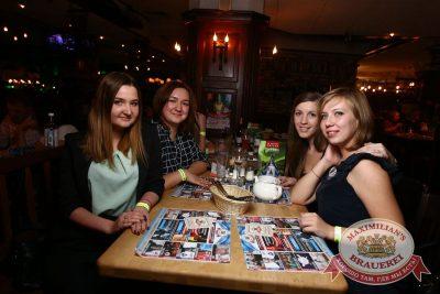 «Город 312», 10 ноября 2016 - Ресторан «Максимилианс» Екатеринбург - 17